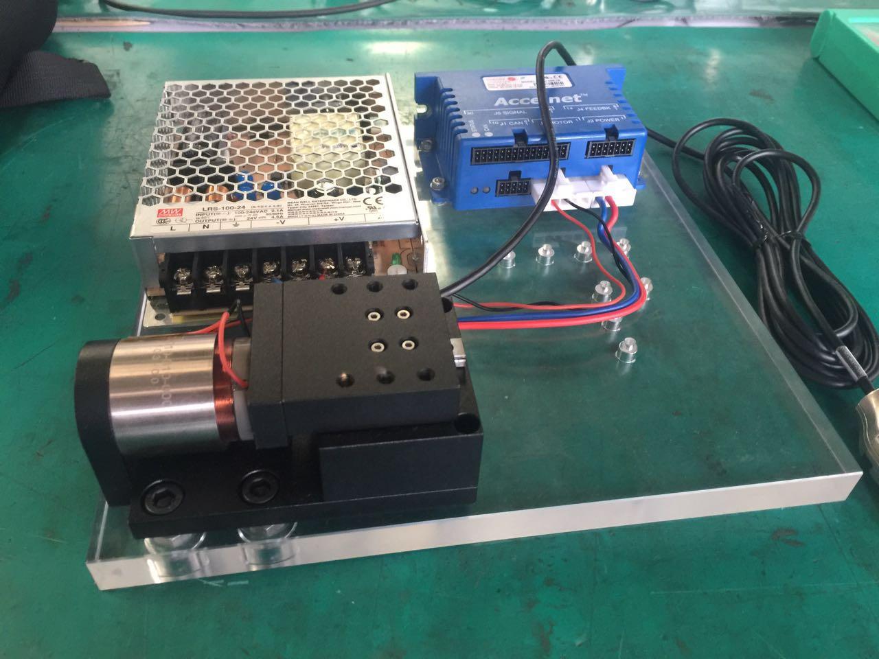 音圈电机教学实验平台